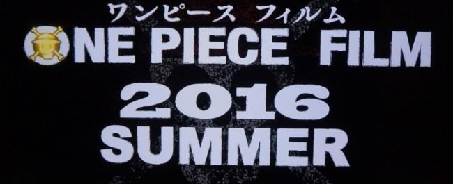 one_piece_film_2016