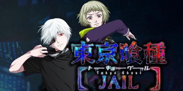 tokyo_ghoul_jail_03