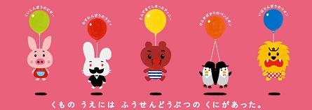 animes-outono-04
