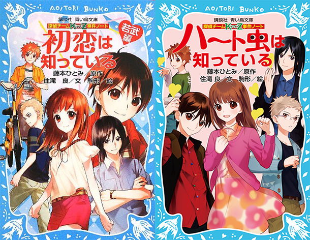 animes-outono-43