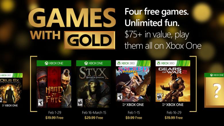 games_with_gold_fevereiro