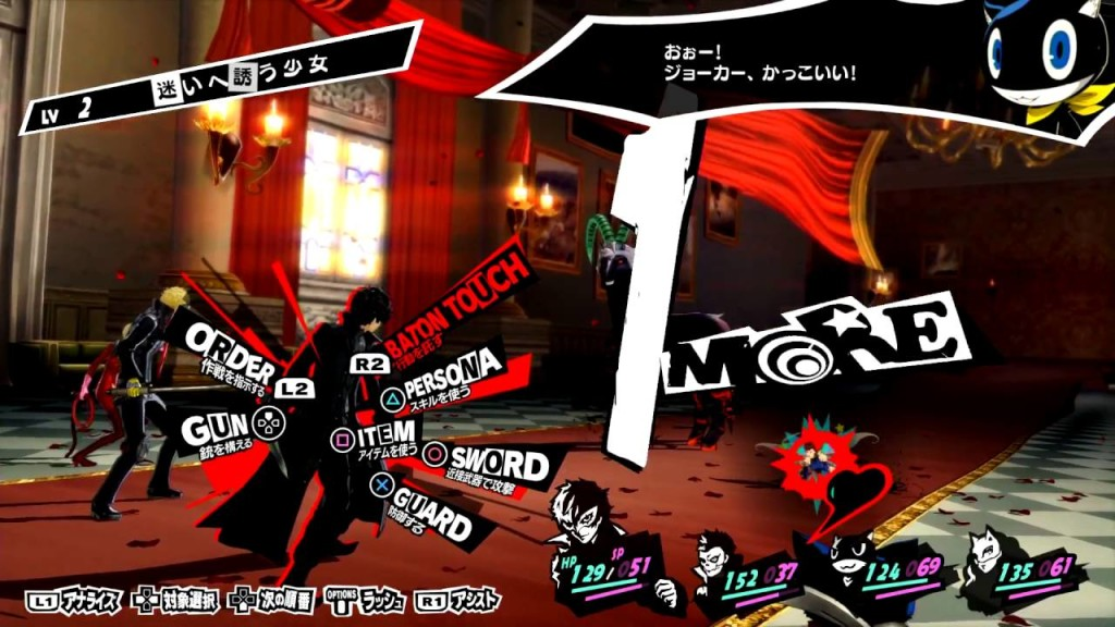 Fonte: http://www.usgamer.net/articles/persona-5-import-preview-two-hours-and-im-already-hooked